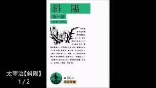 (朗読)山本学 ※ 朗読と音楽が重なっている部分が有ります。 敗戦直後...