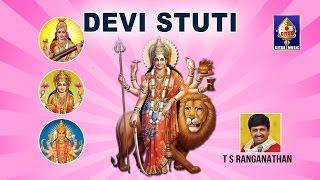 Lakshmi Ashtothara Shata Nama Stotram | T S Ranganathan | Chants On Lakshmi