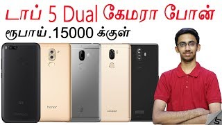 what is dual camera in malayalam