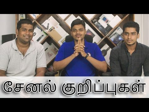 Tips from Tamil Tech - How to Start a Tech Channel in Tamil!