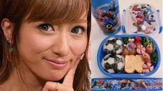 辻希美さん、プロブロガーとしても有名ですよね。 一体いくら稼いでいる...