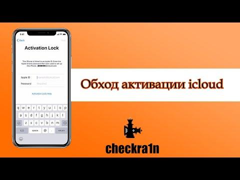 Обход активации Icloud с помощью Jailbreak Checkra1n