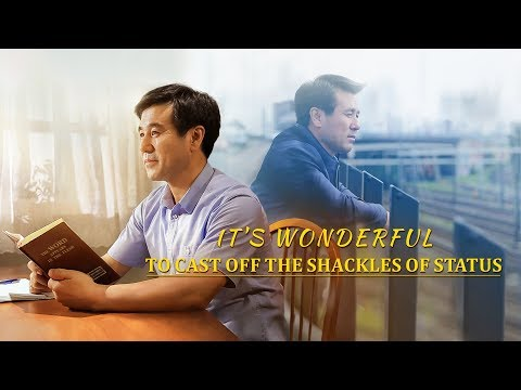 "Christian Movie | God Set Me Free From Sin | ""It's Wonderful to Cast off the Shackles of Status"""
