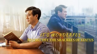 "Best Christian Movie | God Set Me Free From Sin | ""It's Wonderful to Cast off the Shackles of Status"""