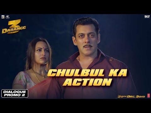 Dabangg 3: Chulbul Pandey Ka Action | Salman Khan | Sonakshi Sinha | Prabhu Deva | 20th Dec'19
