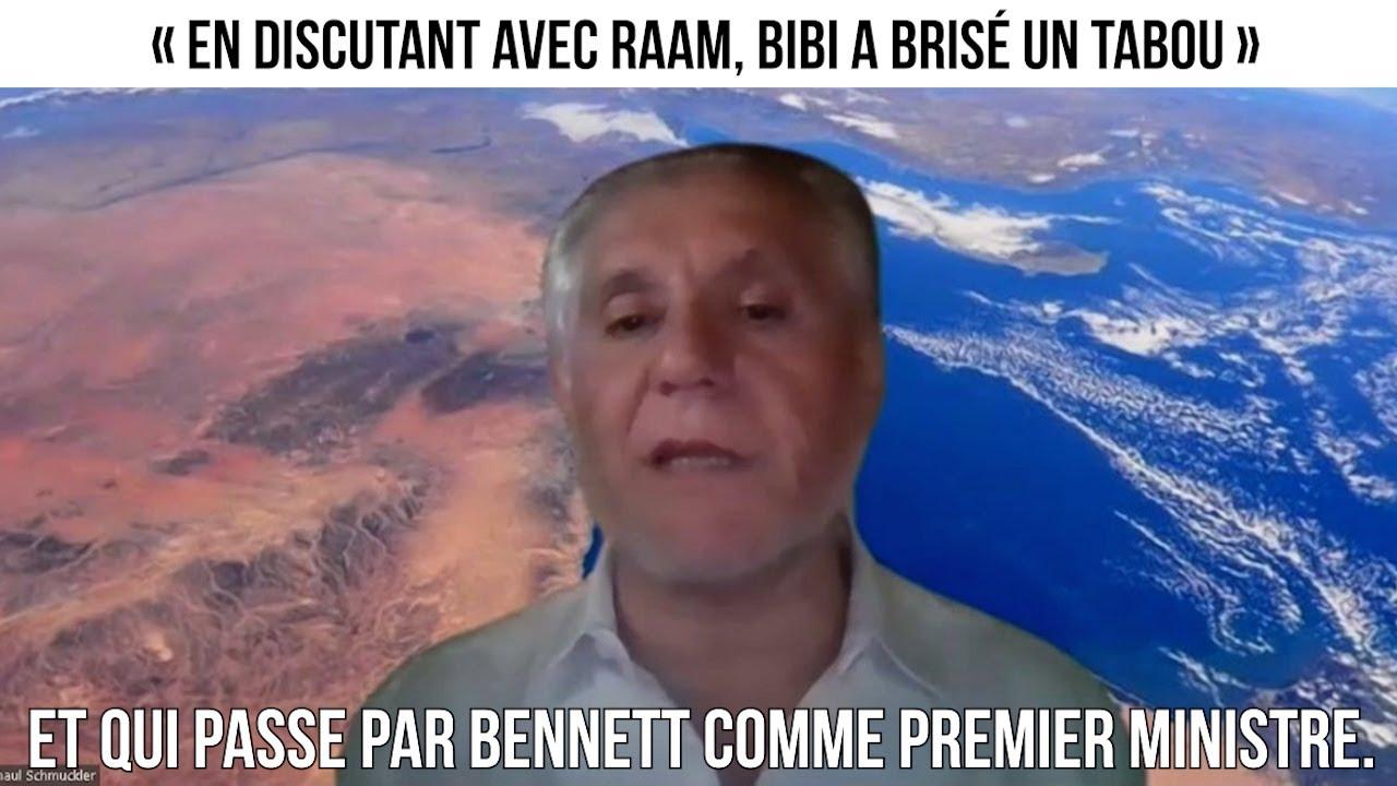« En discutant avec Raam, Bibi a brisé un tabou » - L'invité du 21 avril 2021