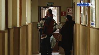 Ситуация с оплатой коммунальных услуг через МосОблЕИРЦ(, 2016-02-16T13:41:31.000Z)