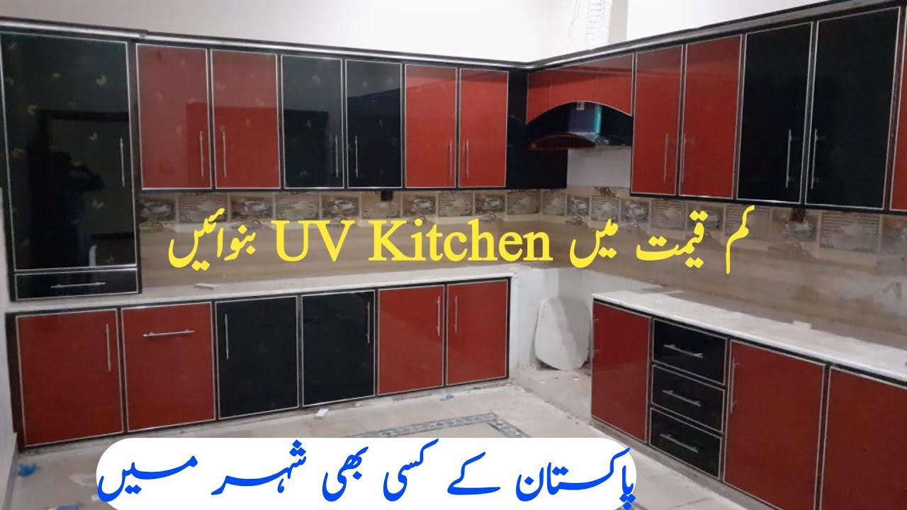 Modern Kitchen Cabinet Design Ideas Kitchen Design Kitchen Pakistan 2020 Modern Kitchen Youtube