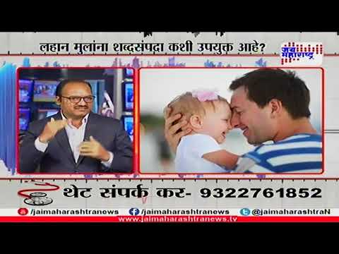 Lifeline with Dr. Ashok More on Child Care 300118