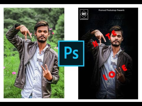 Hate and Love Photoshop Tutorial Of Dx Vijay lInstagram and Facebook Viral Editing Concept l Pramod thumbnail