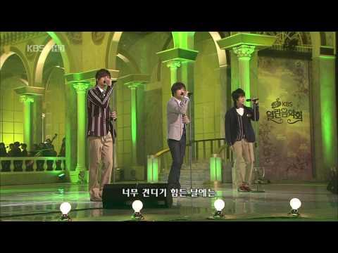 [HD] SS501 - BECAUSE I'M STUPID (LIVE 01.03.09)
