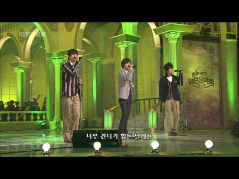 [HD] SS501 - BECAUSE I'M STUPID (LIVE 01.03.09)