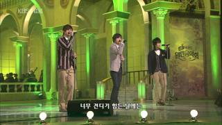 [HD] SS501 - BECAUSE I