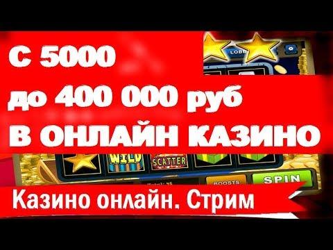 Джой казино лотерея