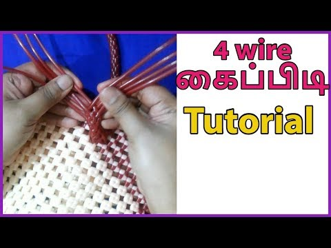 4 Wire Handle weaving Tutorial for Plastic wire Koodai   Plastic wire basket handle making