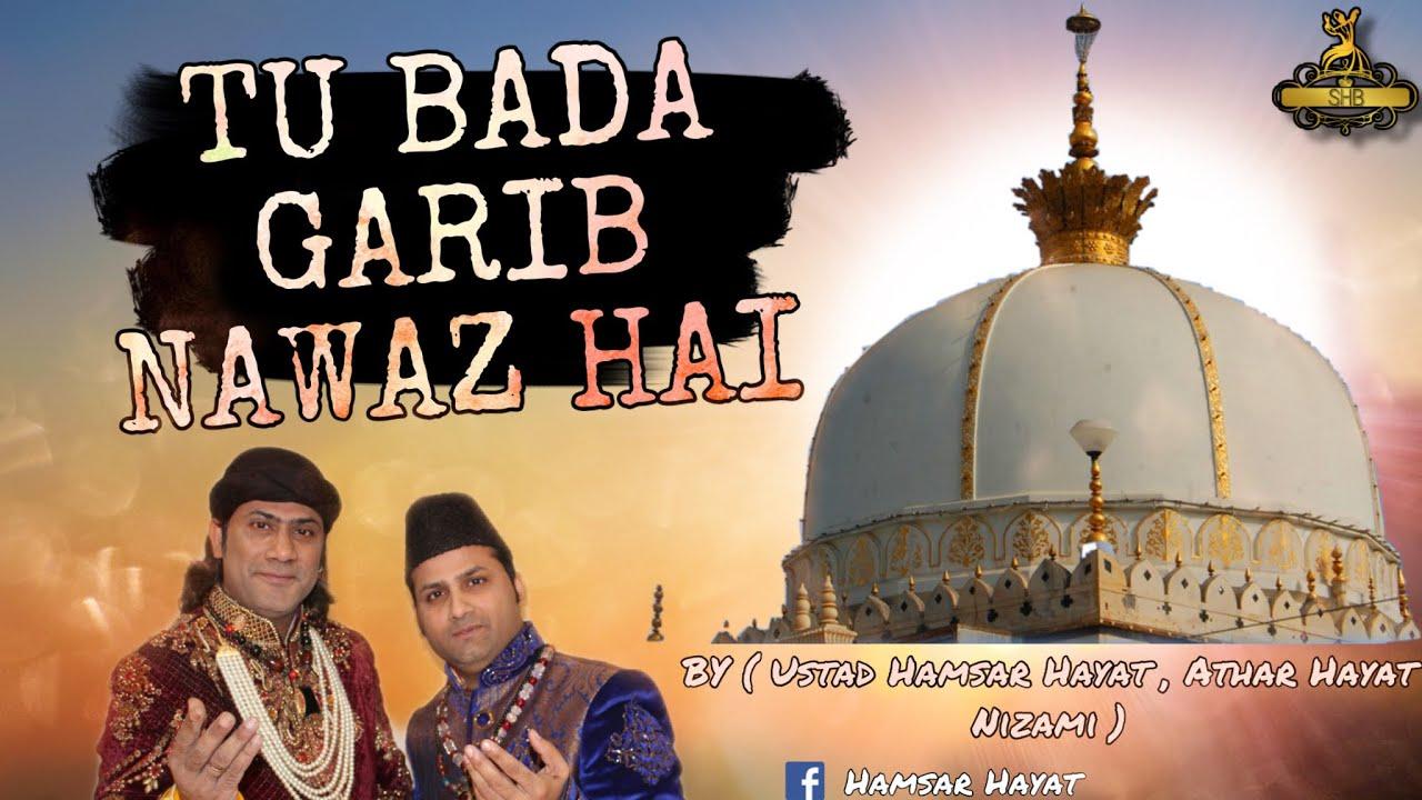 Qawwali (TU BADA GARIB NAWAZ HAI )- {Ustad Hamsar Hayat , Athar Hayat Nizami} | Live Performance |