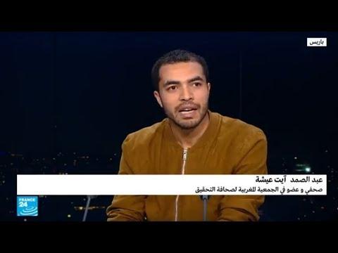 ناصر الزفزافي يدخل في إضراب مفتوح عن الطعام  - 16:23-2018 / 5 / 25