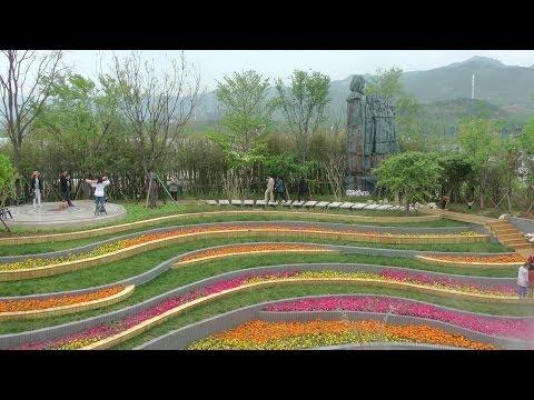 2014青島世界園藝博覽會熱鬧登場