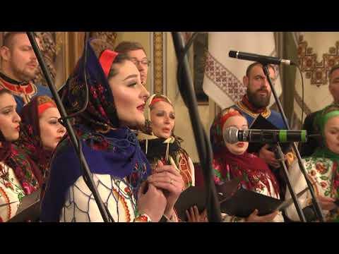 """ХI Міжнародний фестиваль """"Коляда на Майзлях"""" 2020. 09-01-2020"""