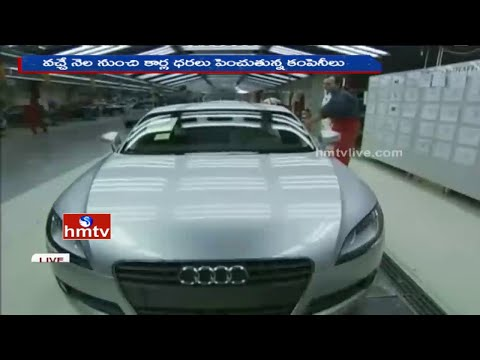 Cars Price Hike from New Year 2016 | HMTV Special