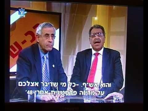 דר מרדכי קידר מלמד את הפלסטינים פרק בהיסטוריה של ירושלים, יהודה ושומרון