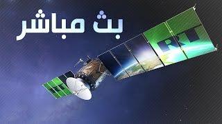 بث مباشر ! انطلاق مركبة الفضاء سويوز إلى محطة الفضاء الدولية
