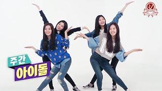 141015 주간아이돌 레드벨벳 (Red Velvet) (금주의아이돌) [full] (1080p)