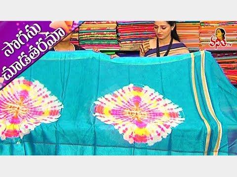Mind- Blowing Lenin Silk And Fancy Digital Print Sarees || Sogasu Chuda Tarama || Vanitha TV