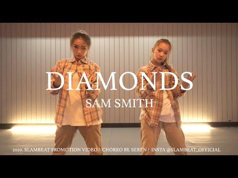 Sam Smith - Diamonds / Seren Choreography