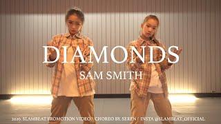 Download lagu Sam Smith - Diamonds / Seren Choreography