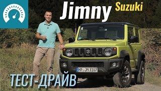 Новый Suzuki Jimny 2018