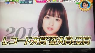 デルサタ! (東海ローカル) 4/1出演シーン.