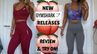 NEW GYMSHARK SEAMLESS LEGGINGS & MORE RELEASES | Honest Review!