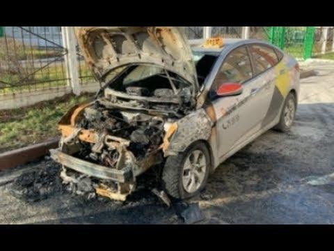 За одну ночь сожгли 6 автомобилей такси с брендом Яндекс