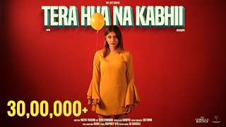 King - Tera Hua Na Kabhii x High Born  The Last Bounce  Prod by. Section8  Latest Hit Songs 2021