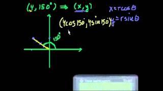 Полярные координаты. Часть 2