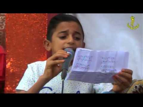 الطفل الموهوب أرشد إبراهيم حبيب من سلالة آل حبيب الإنشادية يتغنى بقصيدة أشكي لمن في أفراح آل مقبولي
