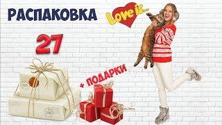 ВЕЛИЧЕЗНА розпакування 27 посилок з Алиэкспресс до 11.11 | багато одягу, рисоварка.. | NikiMoran