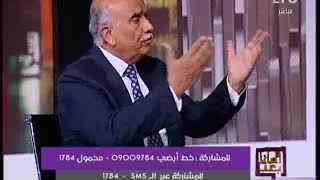 لواء سابق  : #قطر تُموّل حماس لصالح اسرائيل