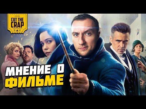 женщина в чёрном трейлер на русском смотреть онлайн