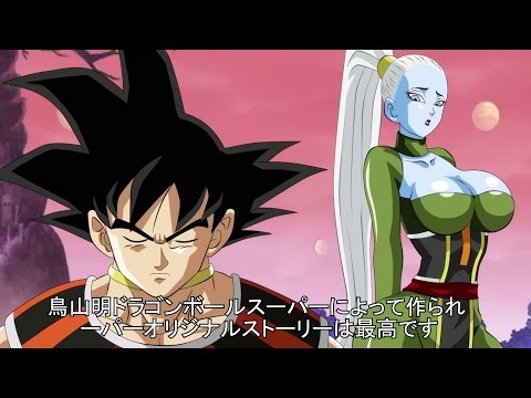Dragon Ball Super Goku Becomes The Next God Of Destruction For