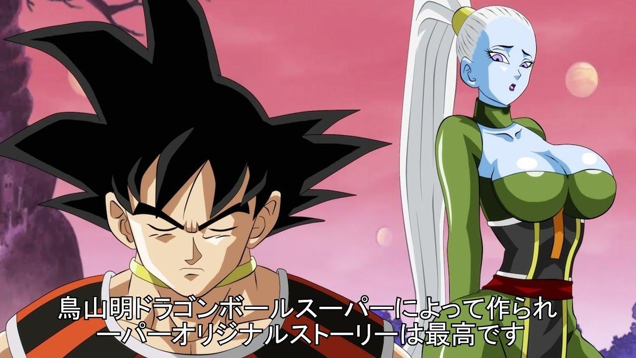 Dragon Ball Super Goku Becomes The Next God Of Destruction For Universe 7