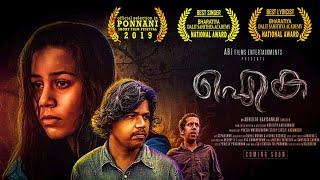 AIKA | award winning thriller short film | UNNIRAJ | ABHINAND ACCODE | ABJ | 2K