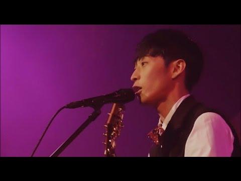 """大石昌良 """"君じゃなきゃダメみたい"""" (Official Live Video)"""