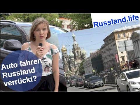 Auto fahren - Russland verrückt?
