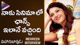 Mehreen about her First Movie Chance in Tollywood | Mahanubhavudu Movie Interview | Sharwanand