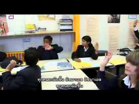 ปรับพฤติกรรมในห้องเรียนกับเบย์ลีย์ เด็กอยู่ไม่สุข