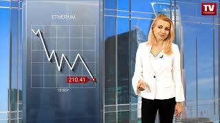 InstaForex tv news: Investors leave cryptocurrency market  (15.09.2017)