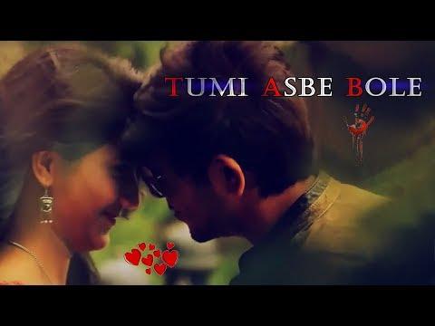 TUMI ASHBE BOLE Bengali short film 2017