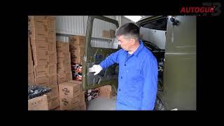 Відео інструкція по установці цільного скла на УАЗ 452 Буханець з ЕСП